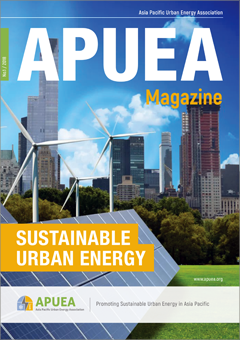 cover of APUEA magazine Issue 1 2018