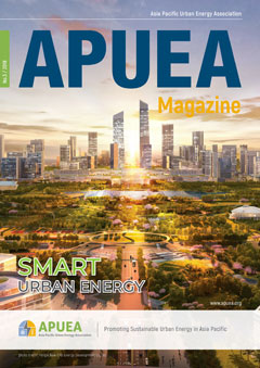 cover of APUEA magazine Issue 3 2018