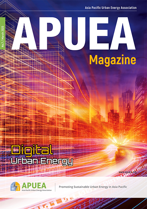cover of APUEA magazine Issue 7 2019