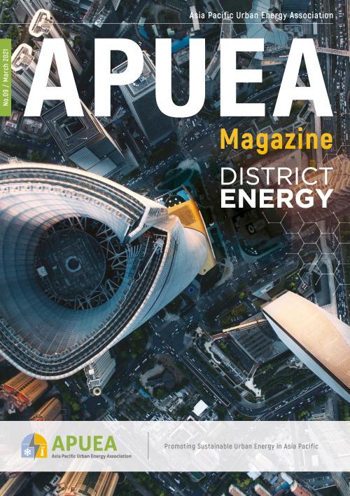 cover of APUEA magazine Issue 9 2020