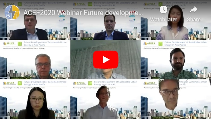 Asia Clean Energy Forum 2020 - Webinar