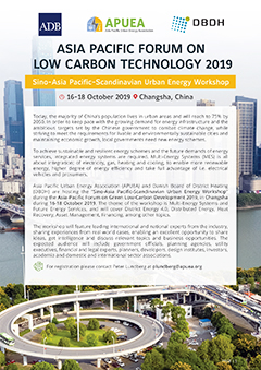 Sino-Asia Pacific-Scandinavian Urban Energy Workshop